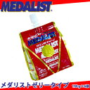 MEDALIST メダリスト メダリストゼリータイプ 190g×6個 MD-J190(クエン酸 アリスト)