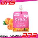 Mealbalance