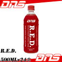 Red500ml
