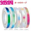 クーポン使用で 200円 OFF 【即納可能】 SASAKI ササキ オーロラテープ HT8 新体操 ササキスポーツ