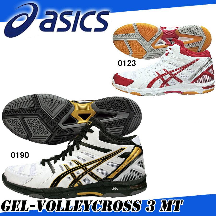 asics men's gel-volleycross 3