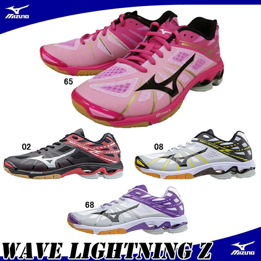 mizuno volley wave lightning z