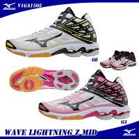 【送料無料】 MIZUNO ミズノ バレーボールシューズ WAVE LIGHTNING Z MID ウエーブ ライトニング Z MID V1GA1505の画像