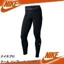 【あす楽】 NIKE ナイキ ナイキプロ クールコンプレッションタイツ703099 【メンズ】
