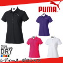 【お買い得!】 PUMA プーマ PSTD ポロシャツ 829229