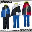 【あす楽】【送料無料】 phenix フェニックス スキーウェア上下セット ジュニア・キッズ・ボーイズ PS6G22P81