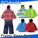 【あす楽】【2017年秋冬カラー】【送料無料】 Columbia コロンビア Frosty Slope Set フロスティスロープセット SY1092