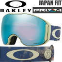 OAKLEY PRIZM SNOW GOGGLE AIRBRAKE XL OO7071-30 /オークリー プリズム スノーゴーグル エアブ...