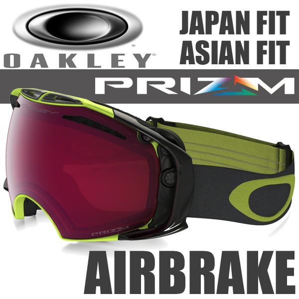 OAKLEY SNOW GOGGLE PRIZM AIRBRAKE OO7073-06 (オークリー スノーゴーグル エアブレイク / エアブレーキ プリズム ローズ + ダークグレー / シトラスアイアン アジアンフィット / ジャパンフィット )
