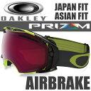 OAKLEY SNOW GOGGLE PRIZM AIRBRAKE OO7073-06 (オークリー スノーゴーグル エアブレイク / エアブレーキ プリズム ...