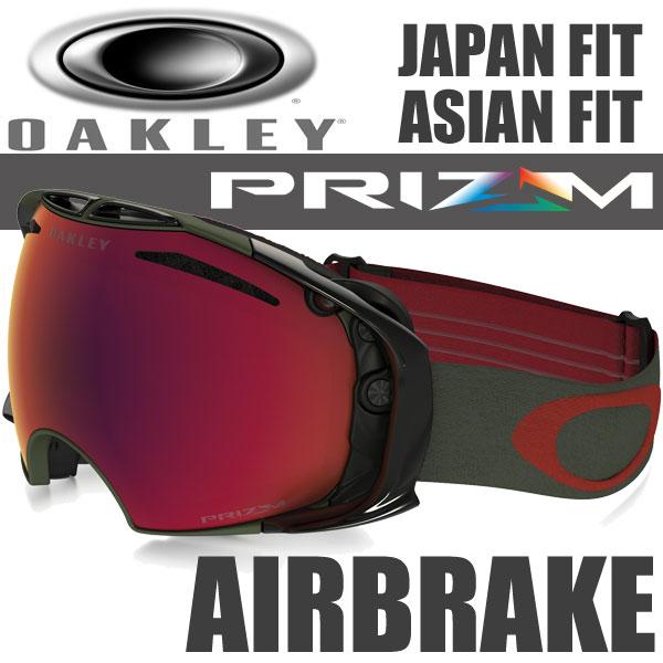 OAKLEY SNOW GOGGLE PRIZM AIRBRAKE OO7073-08 (オークリー スノーゴーグル エアブレイク / エアブレーキ プリズム トーチ + プリズム ローズ / ダークブラッシュブラック アジアンフィット / ジャパンフィット )