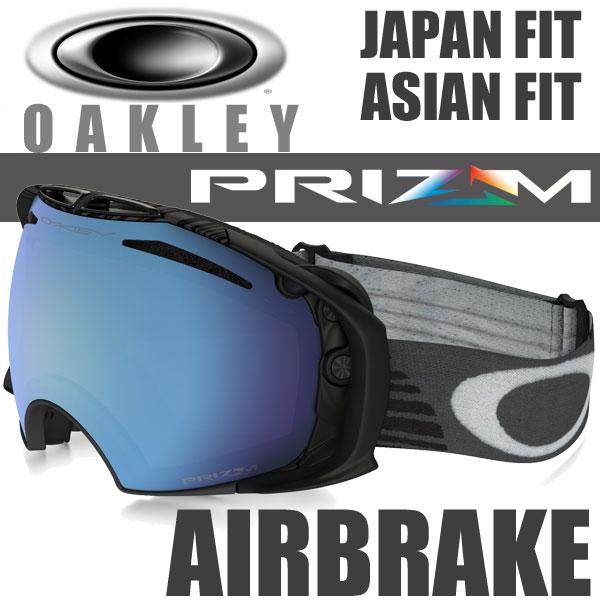 OAKLEY SNOW GOGGLE PRIZM AIRBRAKE OO7073-12 (オークリー スノーゴーグル エアブレイク / エアブレーキ ショーン ホワイト モデル / プリズム サファイア イリジウム + ダークグレーエシュロン フォージド アイアンアジアンフィット / ジャパンフィット )