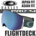 OAKLEY SNOW GOGGLE PRIZM FLIGHTDECK OO7074-07 (オークリー スノーゴーグル フライトデッキ プリズム サファイア ...