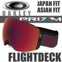 OAKLEY SNOW GOGGLE PRIZM FLIGHTDECK OO7074-11 (オークリー スノーゴーグル フライトデッキ セス モリソン モデル...