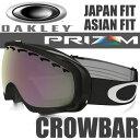 OAKLEY SNOW GOGGLE PRIZM CROWBAR OO7075-04 (オークリー スノーゴーグル クローバー / クロウバープリズム HI ピ...