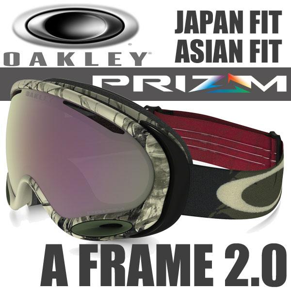 OAKLEY SNOW GOGGLE PRIZM A FRAME 2.0 OO7077-01 (オークリー スノーゴーグル A フレーム 2.0 カズ コクボ モデル / プリズム ジェイド イリジウム / ロッカ アーミー グリーン アジアンフィット / ジャパンフィット )