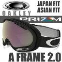 OAKLEY SNOW GOGGLE PRIZM A FRAME 2.0 OO7077-02 (オークリー スノーゴーグル A フレーム 2.0 プリズム HI...