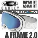 OAKLEY SNOW GOGGLE PRIZM A FRAME 2.0 OO7077-08 (オークリー スノーゴーグル A フレーム 2.0 プリズム サフ...