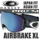 OAKLEY SNOW GOGGLE PRIZM AIRBRAKE XL OO7078-13 (オークリー スノーゴーグル エアブレイク XL / エアブレーキ...