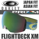 OAKLEY SNOW GOGGLE PRIZM FLIGHTDECK XM OO7079-10 (オークリー スノーゴーグル フライトデッキ XM プリズム ...