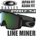 OAKLEY SNOW GOGGLE PRIZM LINE MINER OO7080-11 (オークリー スノーゴーグル ラインマイナー プリズム ジェイド イリジウム / ミリタリー リーコン ステルス アジアンフィット / ジャパンフィット )