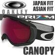OAKLEY SNOW GOGGLE PRIZM CANOPY OO7081-01 (オークリー スノーゴーグル キャノピー プリズム ローズ / マットブラック アジアンフィット / ジャパンフィット )