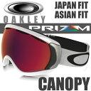 OAKLEY SNOW GOGGLE PRIZM CANOPY OO7081-02 (オークリー スノーゴーグル キャノピー プリズム トーチ イリジウム / ...