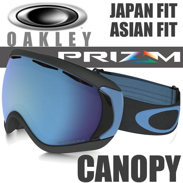 OAKLEY SNOW GOGGLE PRIZM CANOPY OO7081-05 (オークリー スノーゴーグル キャノピー プリズム サファイア イリジウム / アイアン サファイア アジアンフィット / ジャパンフィット )