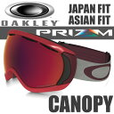 OAKLEY SNOW GOGGLE PRIZM CANOPY OO7081-07 (オークリー スノーゴーグル キャノピー プリズム トーチ イリジウム / ...