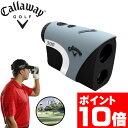 日本正規品 キャロウェイ ゴルフ レーザー 距離計 300 レーザー レンジ ファインダー 【300 Laser Range Finder】