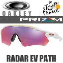 OAKLEY TOUR DE FRANCE PRIZM ROAD RADAR EV PATH OO9