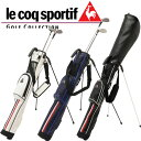 ルコック スポルティフ ゴルフ セルフ スタンド クラブ ケース QQ5049 / フード付属 / 2016年モデル 日本正規品 (フード付属 / 5~6本用)