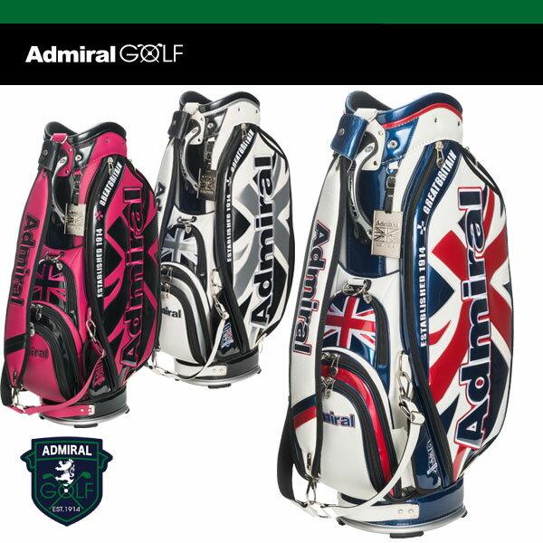 アドミラル ゴルフ キャディバッグ ADMG 7SC1 【ポイント10倍】【即納可能/対応】【送料無料】2017年春夏モデル 日本正規品 (9.5型 46インチ対応) / ADMIRAL GOLF FLAGSHIP MODEL CB