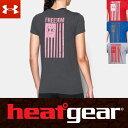 UNDER ARMOUR ヒートギア レディース 半袖 Tシャツ ルーズフィット 1299260 / アンダーアーマー USAモデル
