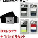 ナイキ ゴルフ ウェブ ベルト 3イン1 パック(1バックル + 3ストラップ セット) / NIKE GOLF WEBBING BELT 3-IN-1 PACK / 1 BUCKLE + 3 STRAPS SET