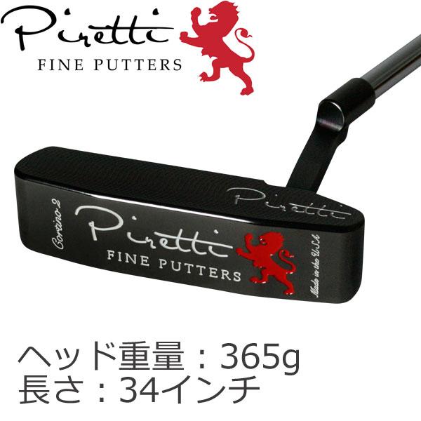 Piretti Black Onyx Cortino 2 パター 365g / 34インチ (ピレッティ ブラックオニキス コルティノ2 パター) 【365g/34インチ】送料無料 / ピン型 ブレード型 トゥ&ヒールモデル /☆あつい☆