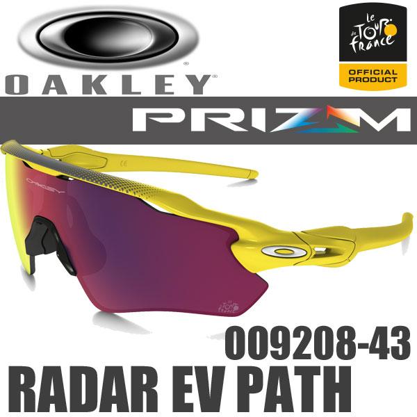 OAKLEY Tour de France PRIZM ROAD RADAR EV PATH OO9208-43 (オークリー ツールドフランス プリズムロード レーダーEVパス サングラス) / チームイエロー