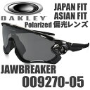 OAKLEY JAW BREAKER OO9270-05 (オークリー ジョウブレイカー サングラス) 偏光レンズ ブラック イリジウム ポラライズド / ポリ...
