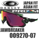 OAKLEY PRIZM ROAD JAW BREAKER OO9270-07 (オークリー プリズム ロード ジョウブレイカー サングラス) カヴェンディッシュ モデル / ポリッシュド ブラック
