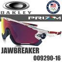 OAKLEY PRIZM ROAD TEAM USA JAW BREAKER OO9290-16 (オークリー プリズム ロード チームUSA ジョウブレイカー サングラス) プリズムロード レンズ