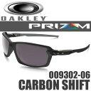 US オークリー カーボンシフト プリズム デイリー 偏光レンズ サングラス OO9302-06 OAKLEY CARBON SHIFT PRIZM DAILY POLARIZED