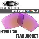 OAKLEY PRIZM TRAIL FLAK JACKET 101-105-006 (オークリー プリズム トレイル 交換レンズ フラックジャケット)