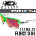 オークリー フラック 2.0 XL プリズム フィールド / ベースボール サングラス 【US】 OO9188-43 スタンダードフィット USフィット OAK...