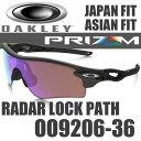 OAKLEY RADARLOCK PATH PRIZM GOLF OO9206-36 (オークリー レーダーロックパス サングラス) プリズムゴルフ レンズ / マットブラック フレーム