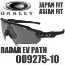 OAKLEY RADAR EV PATH OO9275-10 (オークリー レーダーEVパス サングラス) グレー レンズ / ポリッシュドブラック フレーム