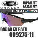 OAKLEY RADAR EV PATH PRIZM GOLF OO9275-11 (オークリー レーダーEVパス サングラス) プリズムゴルフ レンズ / ポリッシュドブラック フレーム