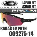 OAKLEY RADAR EV PATH PRIZM BASEBALL OO9275-14 (オークリー レーダーEVパス サングラス) プリズムベースボール レンズ / マットブラック フレーム