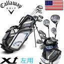 レフティ / 左用 Callaway ゴルフ ティーン ジュニア セット XT (クラブ10本 スタンドキャディバッグ ヘッドカバー) キャロウェイゴルフ USA