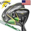 CALLAWAY GOLF EPIC FLASH DRIVER (キャロウェイ ゴルフ エピックフラッシュ ドライバー) イーブンフローグリーン50シャフト USAモデル