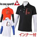 le coq sportif Golf ゴルフウェア 長袖インナーシャツ付属 レイヤード 半袖 ポロシャツ QG1043CP 16sscz